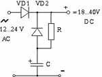 Выпрямитель c накопительным конденсатором.